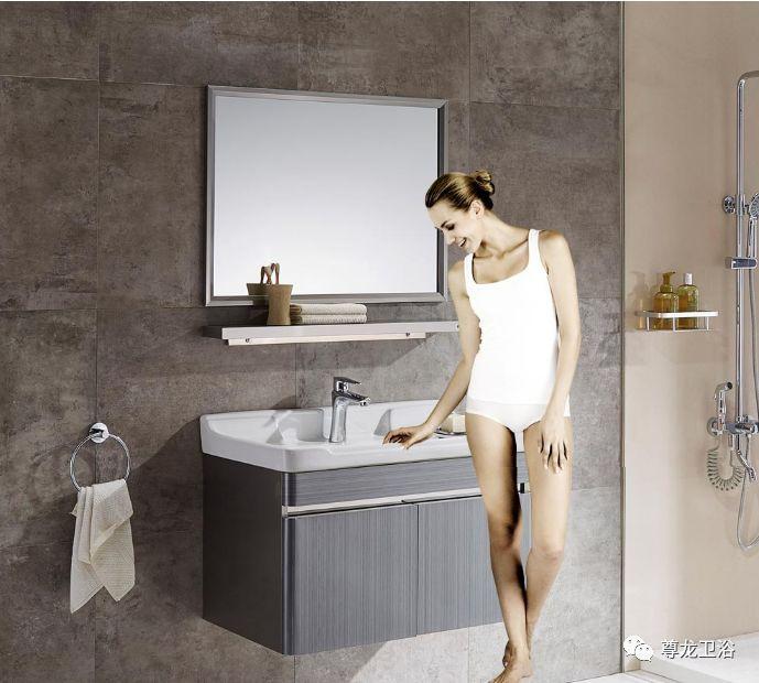 尊龙卫浴-教你秒变浴室装修达人临江
